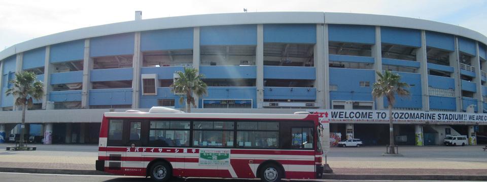 ZOZOマリンスタジアム02