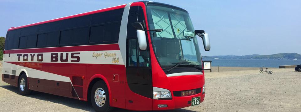バス画像5