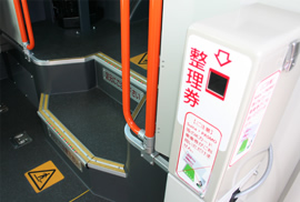 乗降方法01