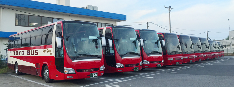 バス10台